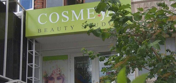 Маникюр, педикюр с покрытием гель-лаком в салоне красоты «Cosmeja beauty studio»
