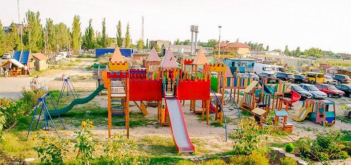 От 3 дней отдыха в сентябре в кемпинге «Хуторок» в Коблево