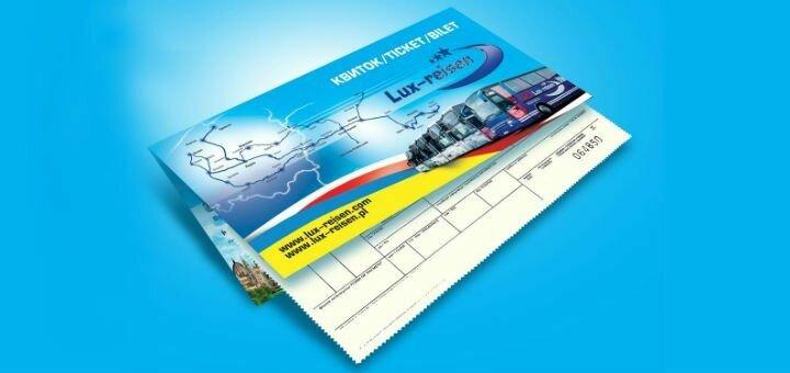 При покупке билета, стартовый пакет «Heyah» бесплатно от «Каса Люкс-Рейзен»