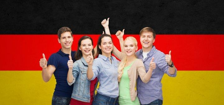 Онлайн-курс по изучению немецкого языка от школы «Deutsch Intensive»