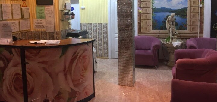 SPA-программа «Амазонка» в SPA-салоне «Дана-Вита»
