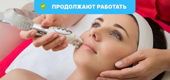 Карбоновый пилинг с механической или мануальной чисткой лица в салоне красоты «Perfect Cosmetology»