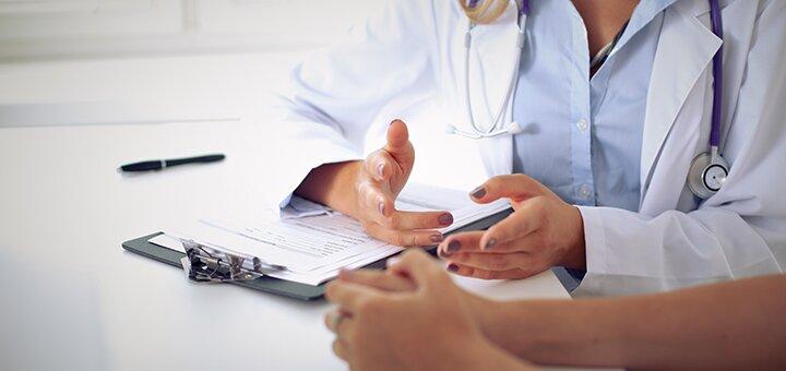 Обследование у проктолога в сети клиник «Академия Вашего Здоровья»