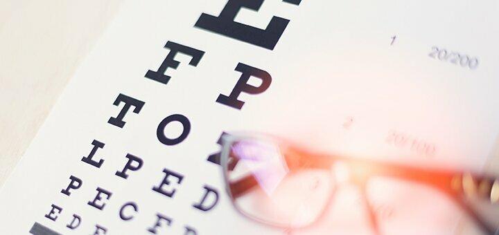 Обследование у офтальмолога в сети медицинских оптик «Модна оптика» на Оболони