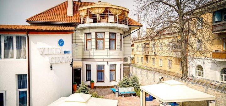 От 3 дней отдыха во второй половине сентября в апарт-отеле «Villa Georg» в Одессе