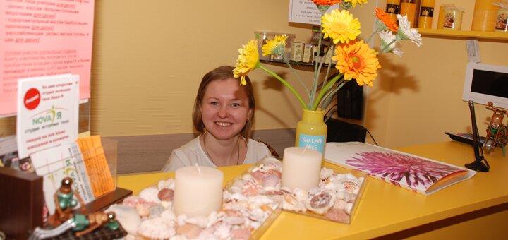 SPA-программа «Яблочная терапия» или «Медово-солевая терапия» в студии красоты «Нова-Я»