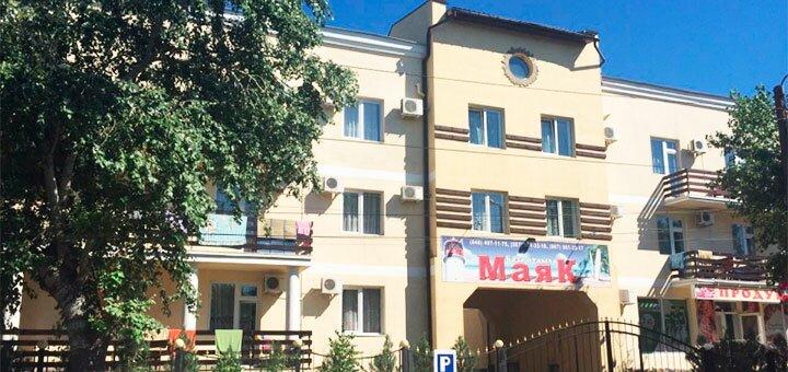 От 3 дней проживания на базе отдыха «Маяк» в Затоке на первой линии от Черного моря