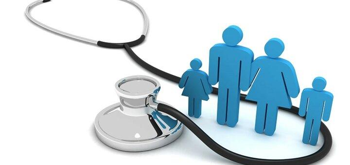 Специальное предложение для Вас по Медицинскому страхованию