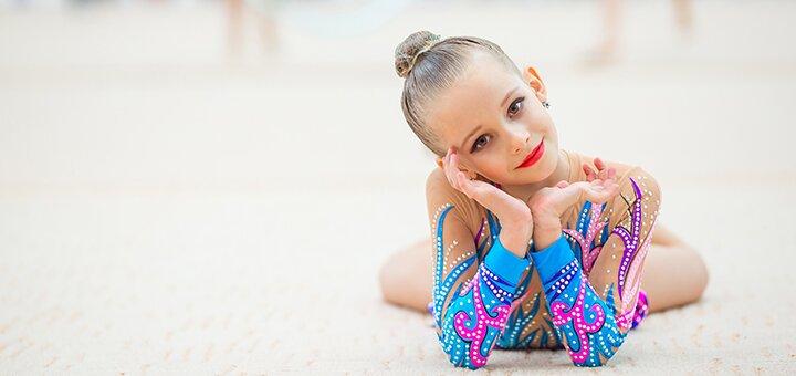 До 9 занятий художественной гимнастикой для детей от 3 лет в клубе «NiceOne»