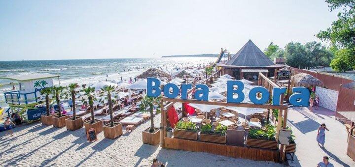 От 3 дней отдыха в августе и сентябре в номерах люкс в отеле с бассейном «Днестр» в Коблево