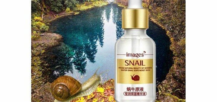 Скидка 10% на экстракт улитки + гиалуроновая кислота «Images Snail»
