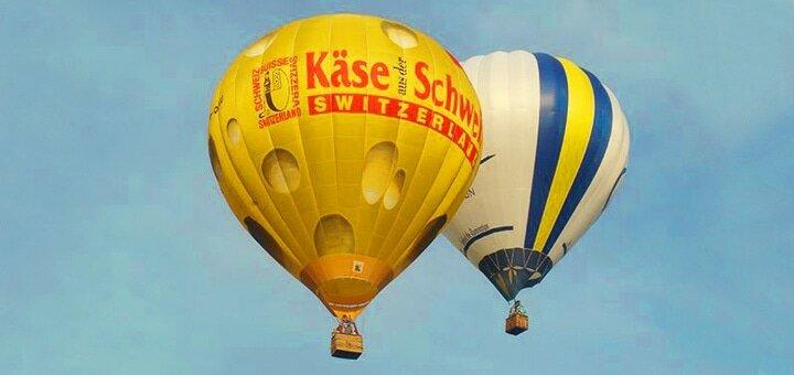 Скидка до 56% на полет на воздушном шаре от «Монгольфьер»