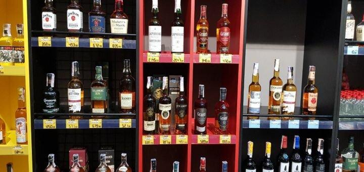 Сертификаты на покупку любых алкогольных напитков в баре-магазине «L BEER»