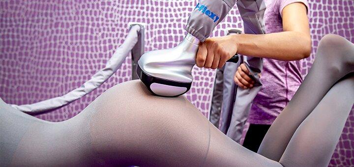 До 10 сеансов lpg-массажа в студии LPG-массажа