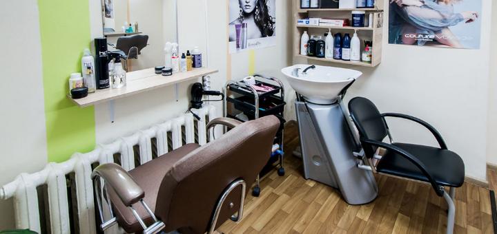 Сертификат на парикмахерские услуги в салоне красоты «Arlen beauty space»