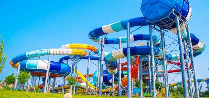 Скидка 50% на целый день развлечений в аквапарке «Одесса» с 24.08 по 30.08