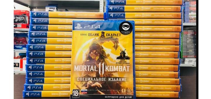 Скидка 110 гривен на Mortal Kombat 11 от «Грейпл»