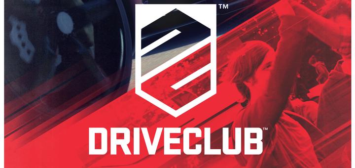 Скидка 200 гривен на диск PS4 Drive Club от «Грейпл»