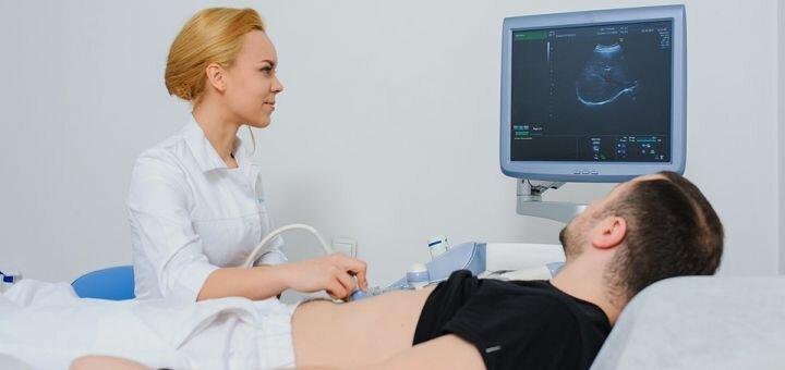 Обследование у эндокринолога или комплексное УЗИ-обследование организма в центре доктора Король