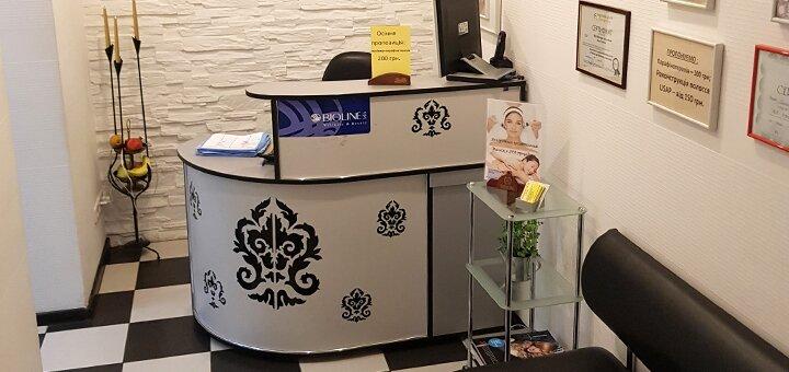 Безынъекционная мезотерапия лица и шеи в салоне «Vual' cosmetology»