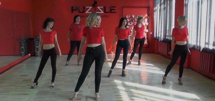 Скидка до 55% на занятия танцами в студии «Amado Dance Studio»