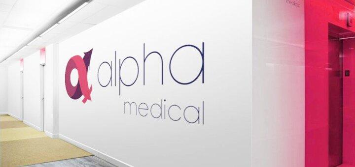До 10 сеансов классического массажа лица в медицинском центре «Alpha medical»