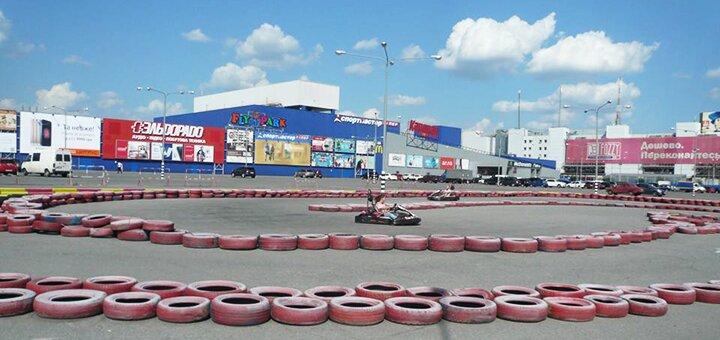 Cкидка 70% на 15 кругов на открытом картинге в картинг-клубе «Rider Kart»