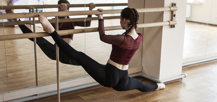 Скидка до 57% на занятия танцами для детей или взрослых в студии танца «Eunice»