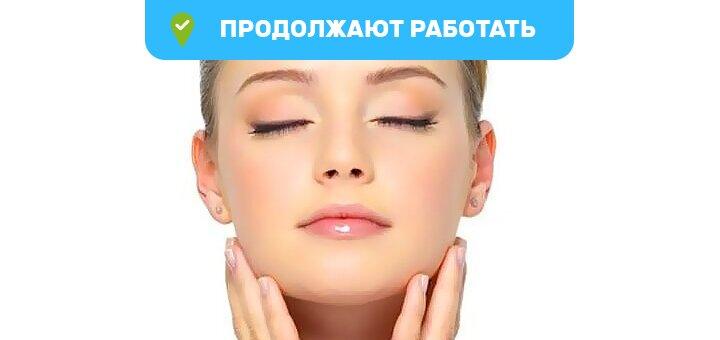 Скидка 70% на увеличение губ, моделирование контуров лица от Винославской Юлии