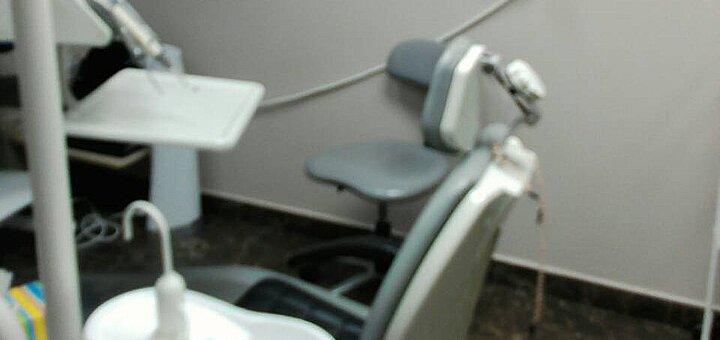 Лечение кариеса с установкой до 4 фотополимерных пломб в стоматологическом кабинете доктора Бондарук