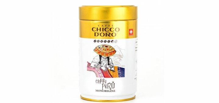 Скидка от 5% до 20% на кофе Chicco D'oro от «T-coffee»