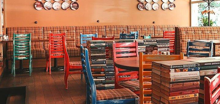 Скидка 50% на всё меню кухни в ресторане «ЧЕМОДАН»