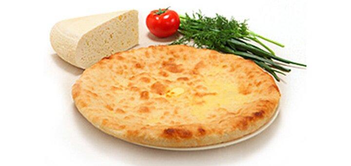 Служба доставки osetinskie-pirogi / Скидка 50% на осетинские пироги