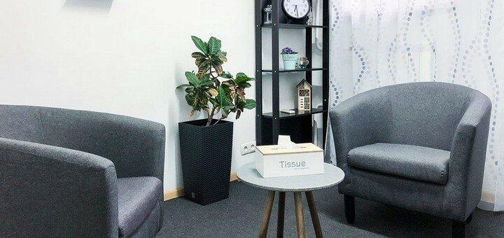 До 3 онлайн-консультаций женского психолога и сексолога Анны Власенко