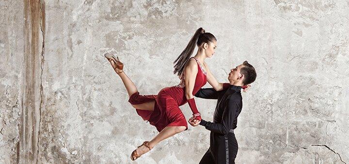 До 8 занятий танцами, TRX, йогой и другими направлениями в студии «Жизнь Бальника»