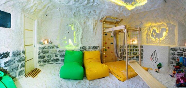 До 5 посещений соляной комнаты для школьника в комплексе «Соляная пещера на Оболони»