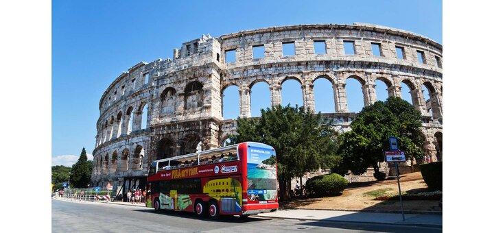 Скидка 5 EUR на любой автобусный тур