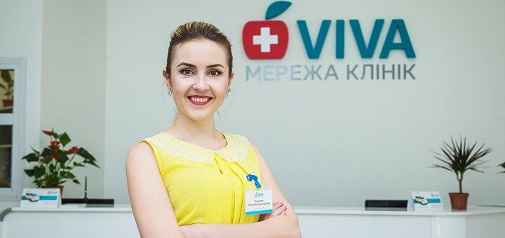 Обследование у флеболога, склеротерапия и УЗИ сосудов ног в сети клиник «VIVA»