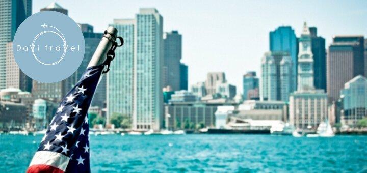 Скидка 53% на процедуру оформление визы США от «DaVi Travel»
