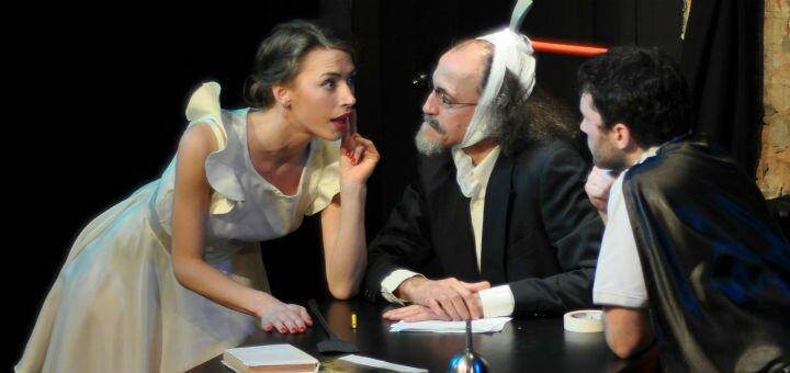 2 билета на спектакль «Троцкий. Сны. Сны» в театре «Forte»