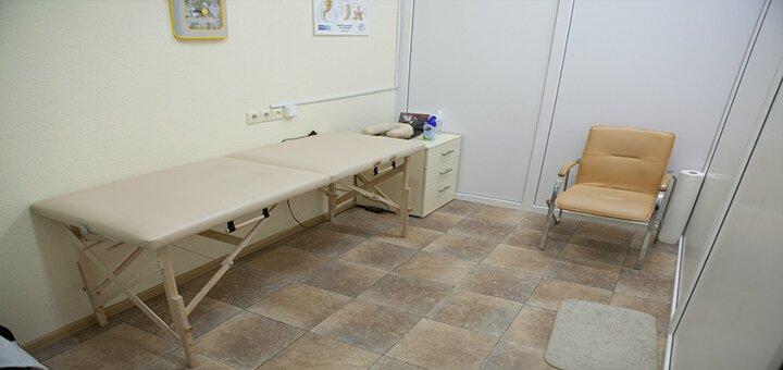 Комплексное обследование у гинеколога в медицинском центре «Благомед Плюс»