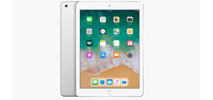 Скидка 3% на iPad от «Грейпл»