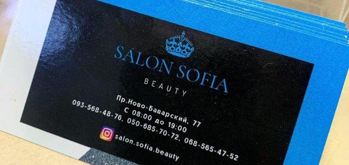 Маникюр и педикюр с покрытием гель-лак в салоне красоты «Salon Sofia Beauty»