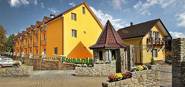 От 4 дней отдыха с питанием и дополнительным пакетом услуг в санатории «Конвалія» в Трускавце