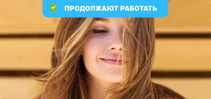 Кератиновое восстановление волос со стрижкой и укладкой в салоне красоты «Ваниль»