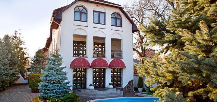 От 2 дней отдыха с питанием в отеле «Эдуард» в Ужгороде