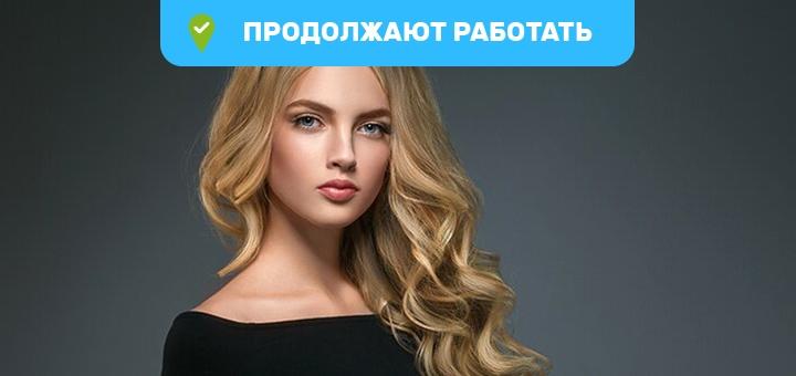 До 5 сеансов гликолевого пилинга лица в салоне красоты «Perfect Cosmetology»