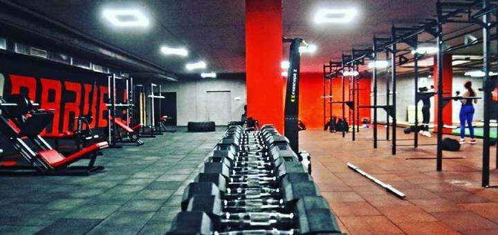 До 3 месяцев безлимитного посещения тренажерного зала в спортивном комплексе «Red Barbell»