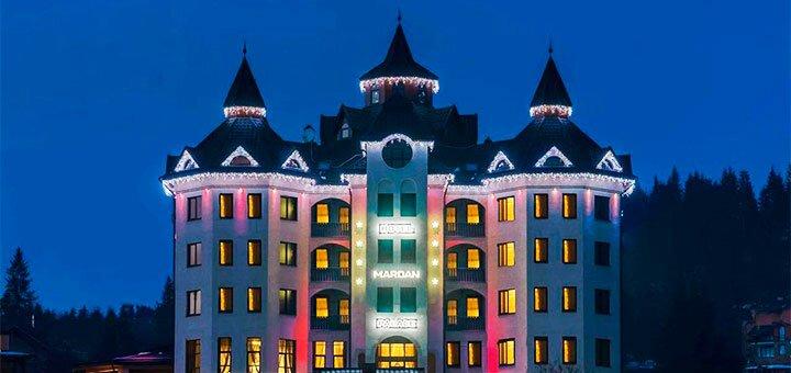 От 3 дней отдыха зимой с завтраками «шведская линия» и SPA в отеле «Mardan Palace 4*» в Буковеле