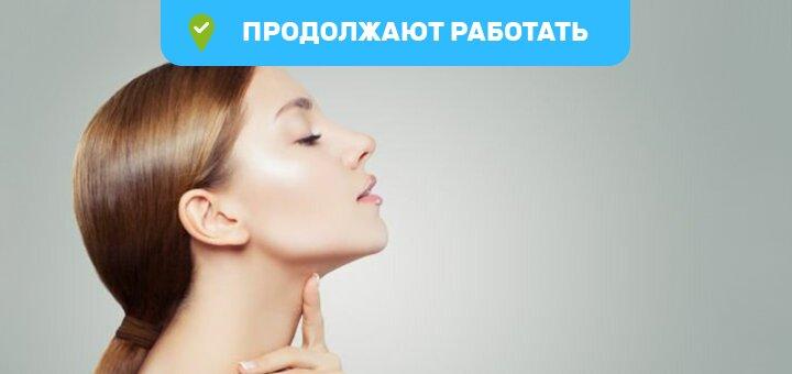 До 5 сеансов RF-лифтинга лица или шеи и зоны декольте в салоне красоты «Master Beauty»